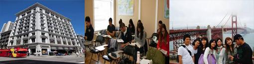 Angol nyelvtanulás San Francisco-ban