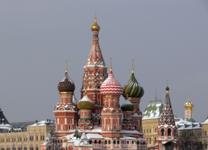 Orosz nyelvtanulás