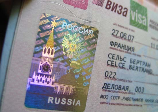 Orosz vízum1